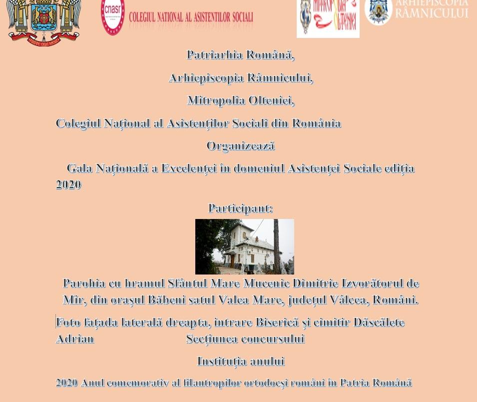 Comunicat de presă anunț participare Gală Asistență Socială ediția a VII-a 2020
