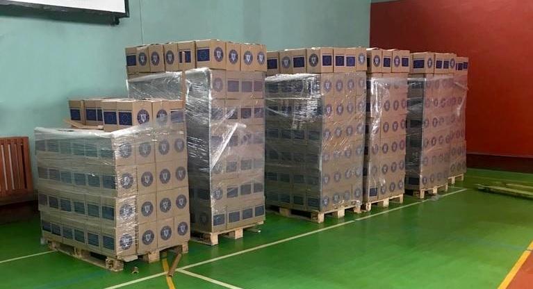 Primaria Ramnicu Valcea demareaza distribuirea ajutoarelor POAD